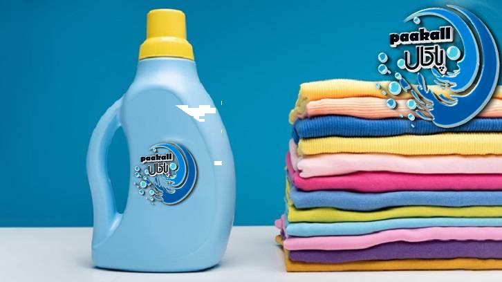 مایع لباسشویی عمده